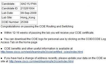 【2009.09.16】传说中的彧仔CCIE感想——CCIE#25368——潘xy