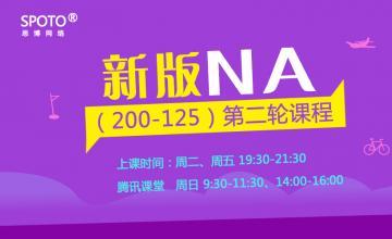 【2016.09.06】新版CCNA开课啦!