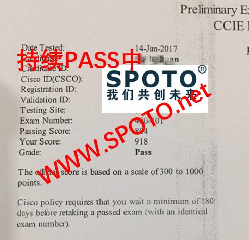 CCIE RS笔试考试