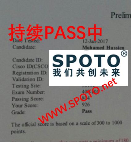 CCIE RS考试笔试