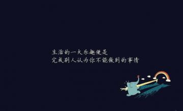 【周三装X】学习路上勤学勤问