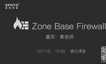 Zone Base Firewall