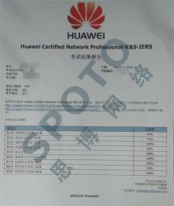 贺喜SPOTOer优秀学员以920高分顺利PASS HCNP-R&S H12-221。