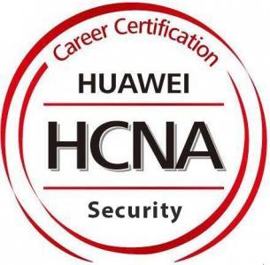华为安全HCNA认证培训介绍