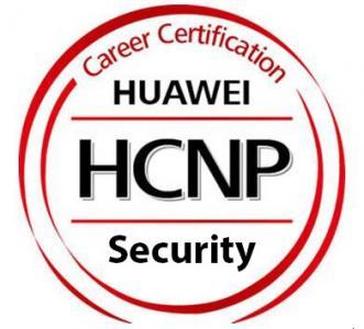 华为安全HCNP认证培训