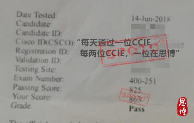 思科pass