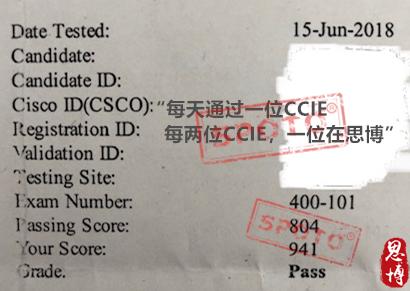 思科ccie pass战报