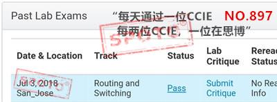 7月4号 一波PASS战报来袭 CCIE证书\CCIE笔试\HCNP证书通通有