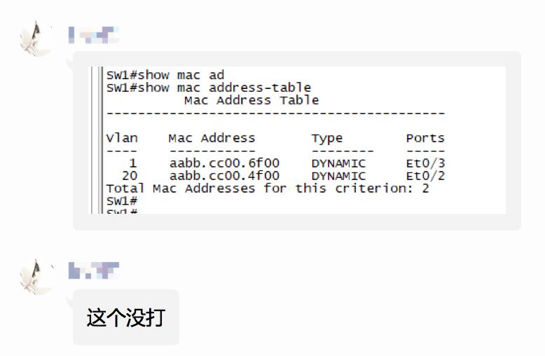 交换机最重要的功能之一就是学习源MAC地址