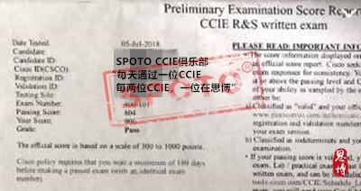 7月6号 恭喜8位学员通过CCIE笔试 另外收获HCNP一枚