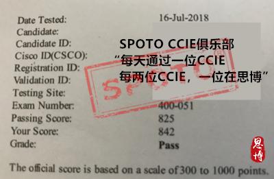 CCIE PASS 战报