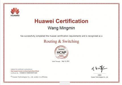 【补发】恭喜SPOTO学员pass HCNP ,同时hcie笔试pass+2!