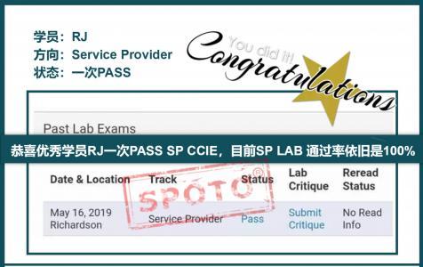 【思科战报】恭喜优秀学员RJ一次PASS SP CCIE,目前SP LAB通过率依旧是100%