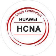 华为HCIA(原HCNA)认证用处大吗?
