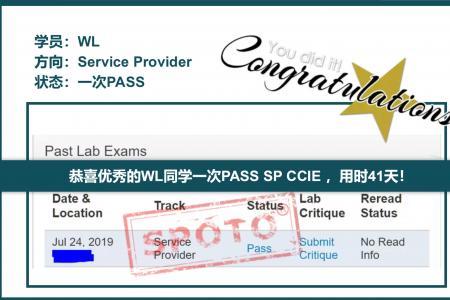 【思科战报】恭喜优秀的WL同学一次PASS SP CCIE ,用时41天!