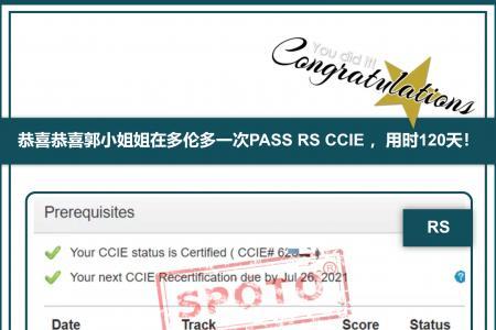 【思科战报】恭喜郭小姐姐在多伦多一次PASS RS CCIE ,用时120天!
