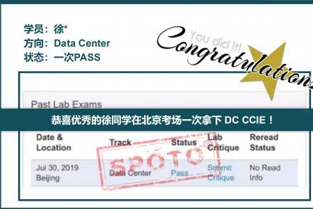 【思科战报】恭喜优秀的徐同学在北京考场一次拿下 DC CCIE!