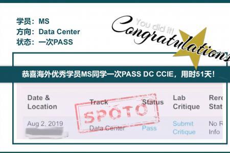 【思科战报】恭喜海外优秀学员MS同学一次PASS DC CCIE,用时51天!