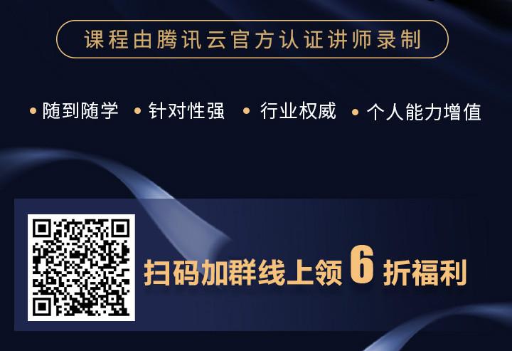 腾讯云从业者认证最新FAQ