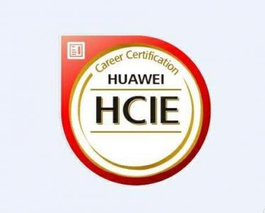 HCIE认证有有效期吗?