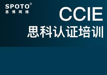 Cisco认证培训机构哪家强?