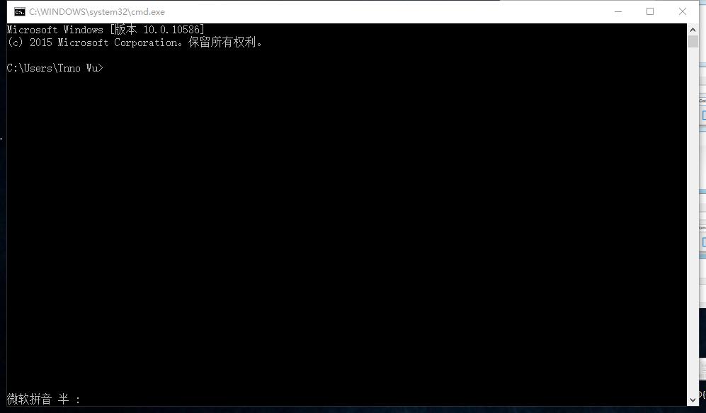 cmd进入命令行界面