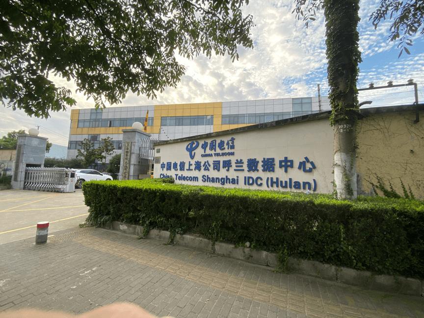 思博CCIE EI SDN实验设备托管上海电信五星机房
