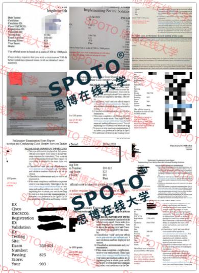 思博学员2020年07月安全-DC-SP-无线-协作方向战报-2