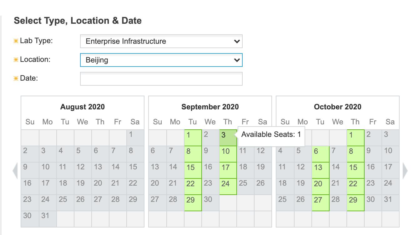 6个考试方向9月1日同时开放,但每个方向只有1个考位