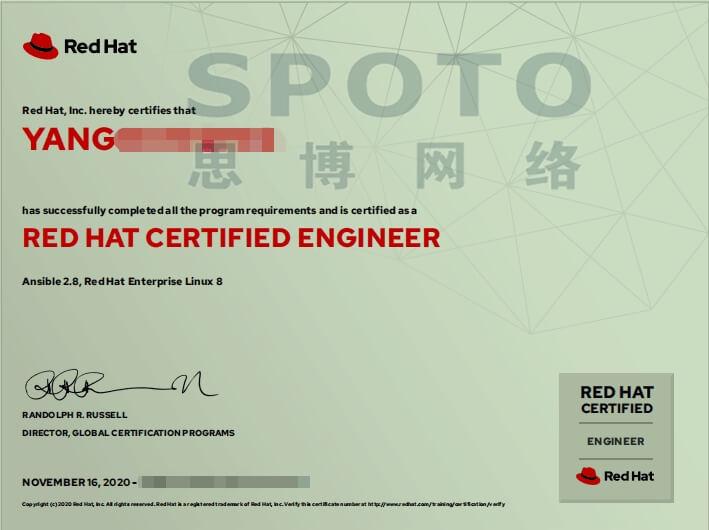 杨同学红帽RHCE认证证书