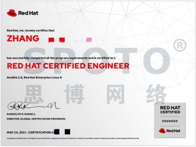 坐标05.24 杭州 张同学RHCE考试经验分享