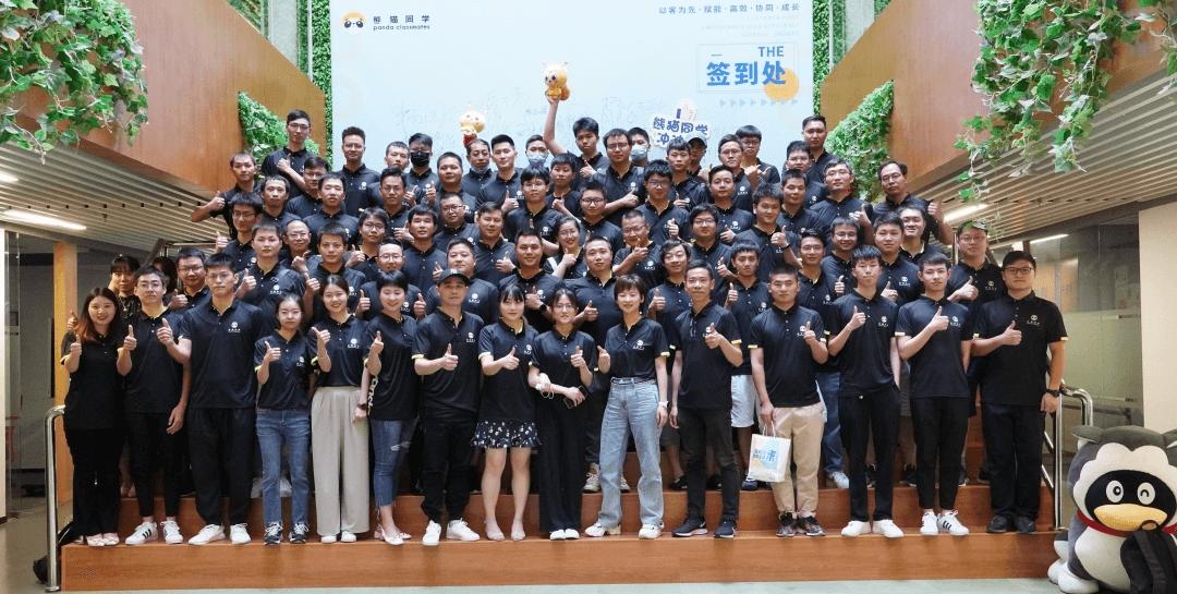 熊猫同学深圳校友会全家福