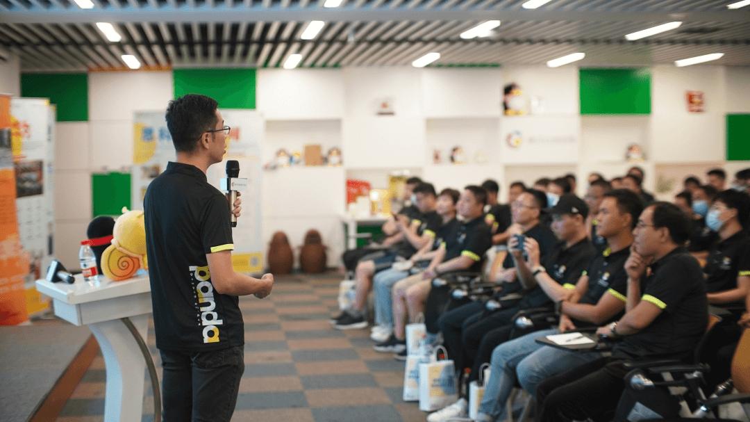 熊猫同学(SPOTO)综合性人才终身教育全球平台